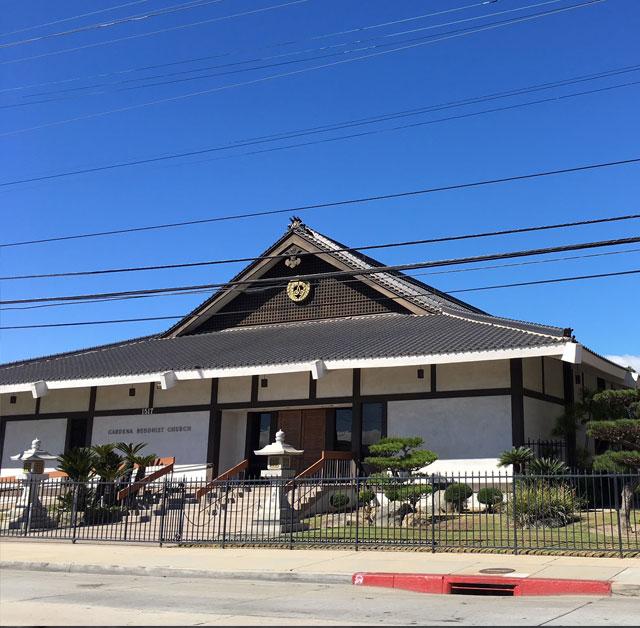 ガーデナ仏教会付属日本語学園 お寺