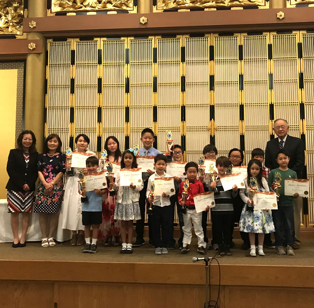 ガーデナ仏教会付属日本語学園 卒業式