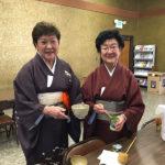 Japanese Tea Ceremony 3