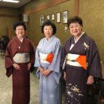 Japanese Tea Ceremony 4