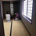 Japanese Tea Ceremony 5