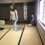 Japanese Tea Ceremony 6