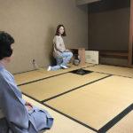 Japanese Tea Ceremony 7