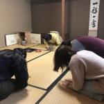 Japanese Tea Ceremony 12