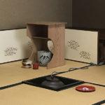 Japanese Tea Ceremony 13