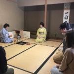 Japanese Tea Ceremony 14