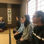 Japanese Tea Ceremony 15