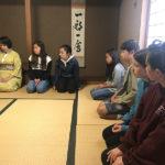 Japanese Tea Ceremony 19