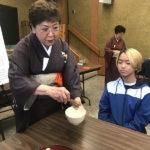 Japanese Tea Ceremony 21