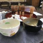 Japanese Tea Ceremony 23